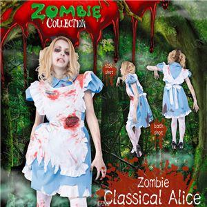 コスプレ衣装/コスチューム 【Classical Alice ゾンビアリス】 ポリエステル 『ZOMBIE COLLECTION Zombie』 〔ハロウィン〕
