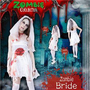 コスプレ衣装/コスチューム 【Bride ゾンビブライド】 ポリエステル 『ZOMBIE COLLECTION Zombie』 〔ハロウィン〕 - 拡大画像