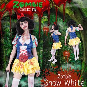 【コスプレ】ZOMBIE COLLECTION Zombie Snow White (ゾンビ白雪姫) - 拡大画像