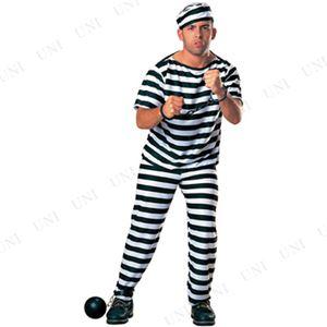 コスプレ衣装/コスチューム 【Ad Prisoner Man Std プリズナー マン】 大人用 〔ハロウィン イベント〕 - 拡大画像
