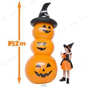 【コスプレ】Inflatable Pumpkin(インフレータブルパンプキン)の画像