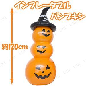 【コスプレ】120cm Inflatable Pumpkin(インフレータブルパンプキン) オレンジの画像