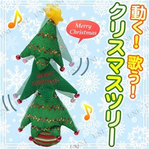 動くおもちゃ クリスマスツリー - 拡大画像