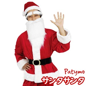 クリスマスコスプレ/衣装 【サンタサンタ メンズサンタクロース】 標準〜やや大きめサイズ 『Patymo』 〔イベント パーティー〕 - 拡大画像