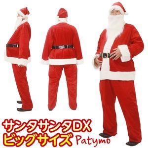 【クリスマスコスプレ 衣装】Patymo サンタサンタDX - 拡大画像