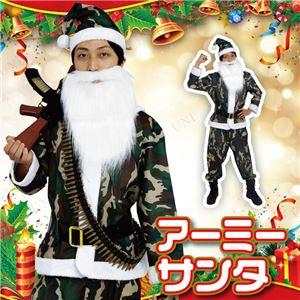 クリスマスコスプレ/衣装 【アーミーサンタ】 着丈約70cm 『Patymo』 〔イベント パーティー〕 - 拡大画像