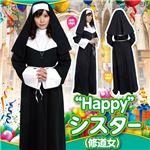 【コスプレ】Patymo Happyシスター(修道女)