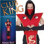 【コスプレ】CLUB KING Ninja Red(ニンジャレッド)