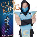 コスプレ衣装/コスチューム 【Ninja Blue ニンジャブルー】 マスク 腰帯付き 『CLUB KING』 〔ハロウィン イベント〕