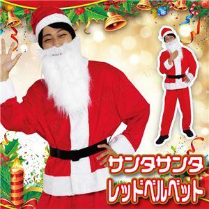 【クリスマスコスプレ 衣装】Men's Santa costume RED PLUSH メンズサンタの画像