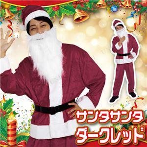 クリスマスコスプレ/衣装 【DK RED VELVET】 メンズサンタ 『Men's Santa costume』 〔イベント パーティー〕