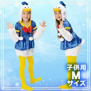 【コスプレ】95303M Mokomoko-Collection Child Donald - M ドナルドダック 子供用の画像
