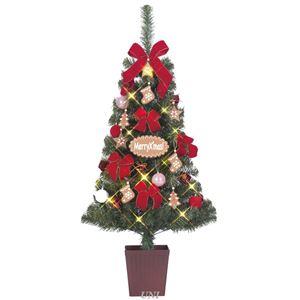 セットツリー スイーツクリスマス グリーン 120cm TRS802 - 拡大画像
