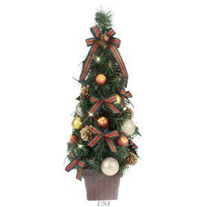クリスマスツリー 【パイン&ゴールド】 高さ約45cm 『デコレーションツリー』 〔イベント パーティー〕 - 拡大画像