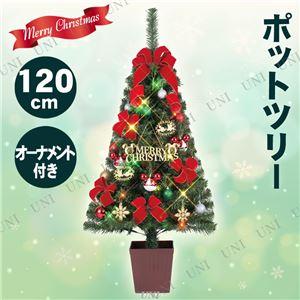 ディズニーセットツリークリスマスシーン 120cm CD595 - 拡大画像