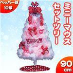 クリスマスツリー 【ミニーマウス】 90cmサイズ カバーライト付き 『セットツリー』 〔イベント パーティー〕