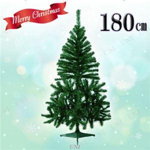 ネバダツリー180cm TR177 - 拡大画像