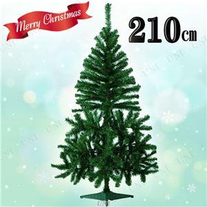 ネバダツリー210cm TR178 - 拡大画像