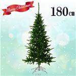 クリスマスツリー/オブジェ 【180cmサイズ】 ロッキーツリー 〔イベント パーティー〕