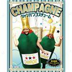 【コスプレ】 シャンパンコスチューム