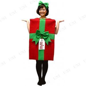 赤と緑のプレゼントコスチューム