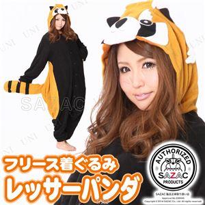 【コスプレ】 フリース着ぐるみ レッサーパンダの画像