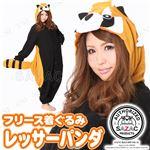 【コスプレ】 フリース着ぐるみ レッサーパンダ