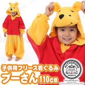 【コスプレ】 フリース着ぐるみ 子供用 プーさん 子供用110cmの画像