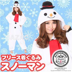 【コスプレ】 フリース着ぐるみ Christmas スノーマン - 拡大画像