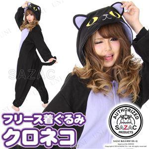 【コスプレ】 フリース真夜中ネコ着ぐるみ