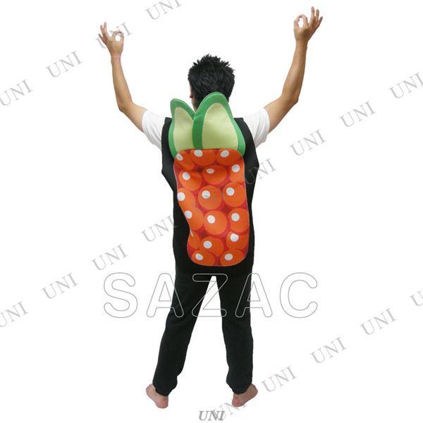 ハロウィン 仮装 おもしろ系 寿司・いくらコスチューム