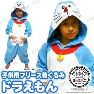 【コスプレ】 フリース着ぐるみ ドラえもん 子供用110cm - 拡大画像