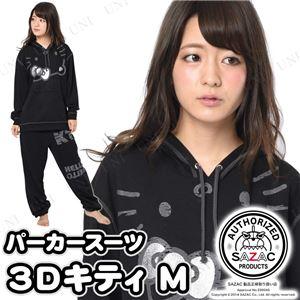 3Dキティパーカースーツ ブラック(BK) 男女兼用M - 拡大画像