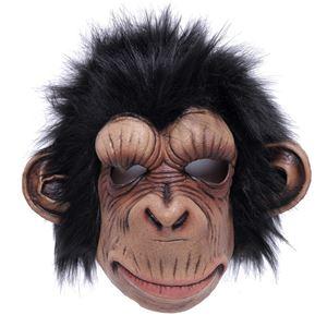 【コスプレ】Uniton ホラーマスク チンパンジー - 拡大画像