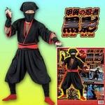 【コスプレ】 コスプレ 甲賀の忍者 黒影