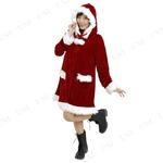 【クリスマスコスプレ 衣装】Patymo キュートサンタ