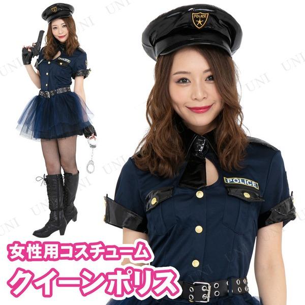コスプレ衣装/コスチューム 【Queen Police(クイーンポリス)】 『CLUB QUEEN』 レディース 〔ハロウィン イベント〕