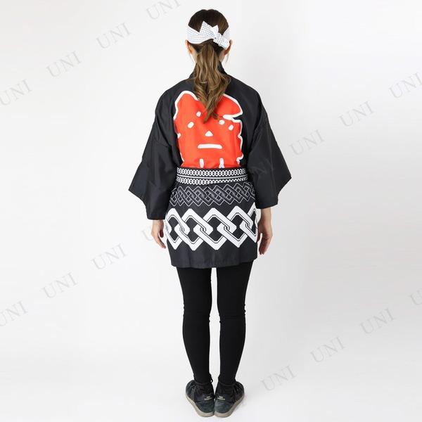 コスプレ衣装/コスチューム 【お祭りハッピ黒】 ユニセックス [夏祭り イベント]