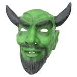 マスク/コスプレ【緑鬼マスク MidoriOni Mask】『Uniton』〔節分,イベント〕