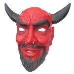 マスク/コスプレ【赤鬼マスク AkaOni Mask】『Uniton』〔節分,イベント〕