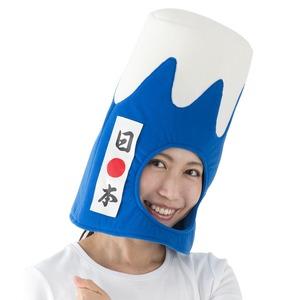 コスプレ/キャップ 【富士山ハット】 帽子『おもしろキャップ』 〔フェス イベント〕 - 拡大画像