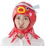 コスプレ/キャップ 【新鮮タコキャップ】 帽子『おもしろキャップ』 〔フェス イベント〕