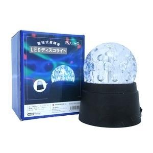 装飾/イベント用品 【高輝度LEDディスコライト】 電池式 『Patymo』 〔フェス イベント〕 - 拡大画像