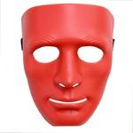パーティー/イベント 【6枚セット】 ダンスマスク 赤 『Uniton』〔フェス〕