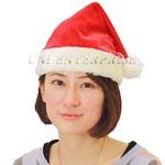 コスプレ/衣装 【3枚セット】 クリスマスサンタ帽子 レッド『Patymo』 〔Christmas イベント〕