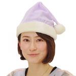 コスプレ/衣装 【3枚セット】 クリスマスサンタ帽子 ライトパープル 『Patymo』 〔Christmas イベント〕