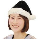 コスプレ/衣装 【3枚セット】 クリスマスサンタ帽子 ブラック『Patymo』 〔Christmas イベント〕