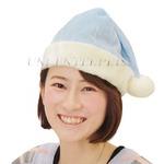 コスプレ/衣装 【3枚セット】 クリスマスサンタ帽子 ライトブルー 『Patymo』 〔Christmas イベント〕