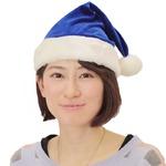 コスプレ/衣装 【3枚セット】 クリスマスサンタ帽子 ブルー『Patymo』 〔Christmas イベント〕