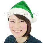コスプレ/衣装 【3枚セット】 クリスマスサンタ帽子 グリーン『Patymo』 〔Christmas イベント〕